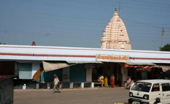 Gadkalika Temple