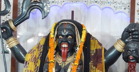 Patal Bhairav Ujjain