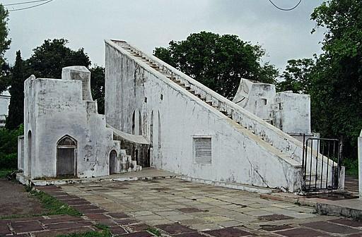 The Vedha Shala (Observatory)
