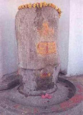 Vikram Kirti Mandir